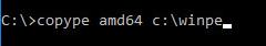 Abbildung 1 - Initiale Erstellung des WinPE Boot Images